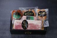 JA-11 鹿児島県産黒豚・茶美豚セット