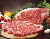 日本一の長崎和牛!サーロイン500g
