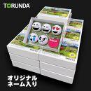 【撮るんだ】可愛いゴルフボール5種+オリジナル名入れサンバイザーのギフトパッケージ(サンバイザー:ブルー)
