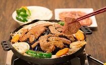 のんたラムジンギスカン・のんた豚ジンギスカン【食べ比べ各1.0kgセット】