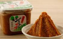 ずんだ味噌(6カップ)