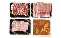 白河高原清流豚 焼肉セット