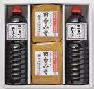 根田醤油の一番人気田舎味噌と二年もろみ醤油の詰合せ(田舎みそ1kg×2、もろみ醤油1L×2)