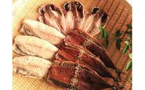 干物店お薦め【青魚3種類の干物セット】