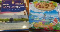 ご家庭で気軽に横須賀満喫レトルトカレー。LAUNAのよこすか海軍カレーとせとしおカレー食べ比べセット