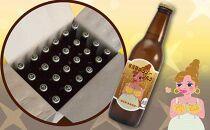【ご当地カクテル・お酒】横須賀ブラジャーシルク330ml×24本 ブランデー×ジンジャーエール