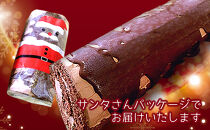 ガナッシュチョコロール【11月12月限定販売】
