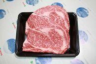 「宮崎牛」ロースステーキ