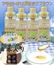 フラクトオリゴ糖(きびブラウン)700g×4本