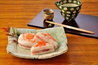 【ギフト用】かぶら寿しブリ入(福丸)500g<南砺伝承の冬の熟成風味>