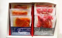 詰合せ〔朱の舞〕富山県産サクラマスのマリネとサバと南砺市産紅芯大根の糀漬け 素材重視のお惣菜