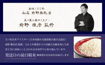 令和3年産北海道産ななつぼし10kg(5kg×2袋)【美唄市産】
