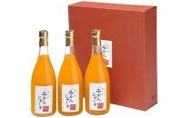 有田みかん果汁100% 無添加ストレートジュース(720ml×3本セット)