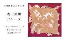 【三陽商事】浅山美里97cm風呂敷[CATS](京都/大判/猫/ネコ/薄手/エコバック/綿100%)