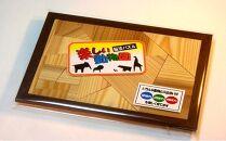 【木育・知育玩具】木造りの脳活パズル 楽しい動物園