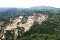 栗駒山麓ジオガイドチケット(コース2)