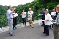 栗駒山麓ジオガイドチケット(コース4)