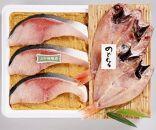金沢大和百貨店選定〈十字屋〉のどぐろ一夜干・ぶり味噌漬詰合せ(FNB-60)