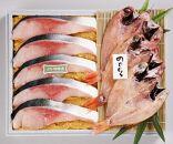 金沢大和百貨店選定〈十字屋〉のどぐろ一夜干・ぶり味噌漬詰合せ(FNB-100)