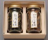 金沢大和百貨店選定〈日本料理銭屋〉海鮮茶漬