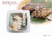 石川産旬魚昆布〆詰め合わせ