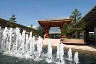 金沢伝統文化の旅ホテル日航金沢に泊まる2日間【平日出発・東京発着】