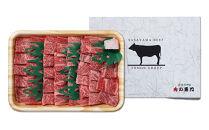 丹波篠山東門牛至宝の焼き肉セット(500g)