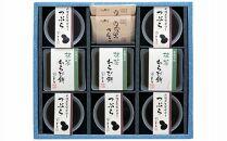 丹波黒豆茶ゼリーと抹茶わらび餅