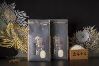 【令和3年産新米】【厳選】魚沼産コシヒカリ(無洗米5kg×2袋)