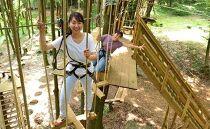 【4名様分】森の空中散歩!フォレストアドベンチャー・おおひら 体験チケット(上級コース)
