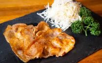 日光HIMITSU豚ロース(うす切り)