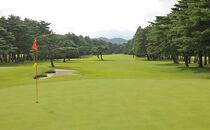 【鬼怒川カントリークラブ】土日祝ゴルフプレー券(3名様)3月~11月