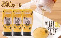 かの蜂ピュアハニー【AR500g×3個】便利なプッシュボトルタイプ