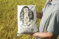 京丹後産 特別栽培米コシヒカリ「おおきに大地米」5㎏《令和3年度産》
