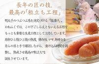 かねふく570g〈無着色〉辛子明太子190g×3(一本物)