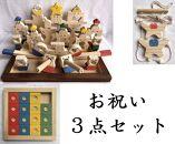 【ギフト用】木のおもちゃ「コロポコ積木パズル(スペシャル)&昇りワンニャン&スライドパズル」3点セット