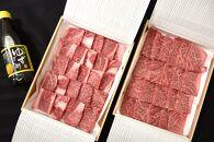 今話題の「博多和牛」を料亭料理人も認めた「博多ゆずポン酢」で食らうシリーズ(すき焼き・焼肉用肩ロース800g)