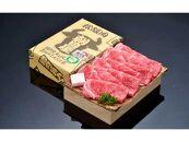 名産松阪肉(1kgすきやき用)