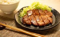 【ギフト用】伊勢美稲豚の肩ロース味噌漬けギフトセット