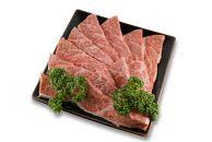 カルビ焼肉用熊野牛のA4・A5等級のみ厳選『紀州ビーフ葵』