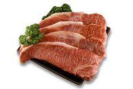 サーロインステーキ800g熊野牛のA4・A5等級のみ厳選『紀州ビーフ葵』