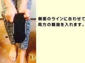 O脚補正靴下八木式足袋型 2足セット25.5~27.7cm