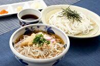 つるつるの米麺! えさし金札めん(10食入り)