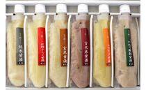 麹屋さんの甘酒(濃縮タイプ)6種類セット各180g 純米江刺りんご玄米古代米いなきび