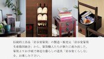 岩谷堂くらしな スツール(引出し1段) 岩谷堂箪笥職人製作伝統工芸品