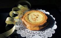 イーハトーヴのチーズケーキ(直径約15cm)2個入り
