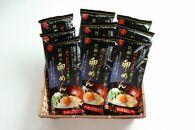 ぶっかけつゆで食べる江刺の卵めん2人前×9袋岩手名産素麺[K014]
