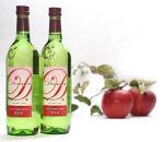 <完熟リンゴ100%使用>「Demeter~デメテル~」アップルワイン