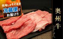 奥州牛バラエティセット(肩ロース100g・モモ100g・バラ100g)【冷蔵発送】ブランド牛肉