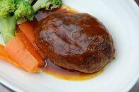 前沢牛ハンバーグ(6個セット)